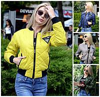 Женская короткая стеганая куртка-бомбер 17886, фото 1