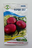Семена свеклы Бордо-237 3 гр