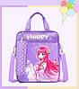 Рюкзак школьный с пеналом фиолетовый для девочки опт