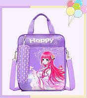 Рюкзак школьный с пеналом фиолетовый для девочки опт, фото 1