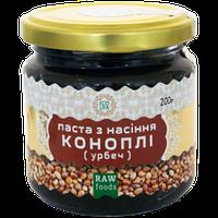 Паста из семян Конопли (Урбеч), 200 г
