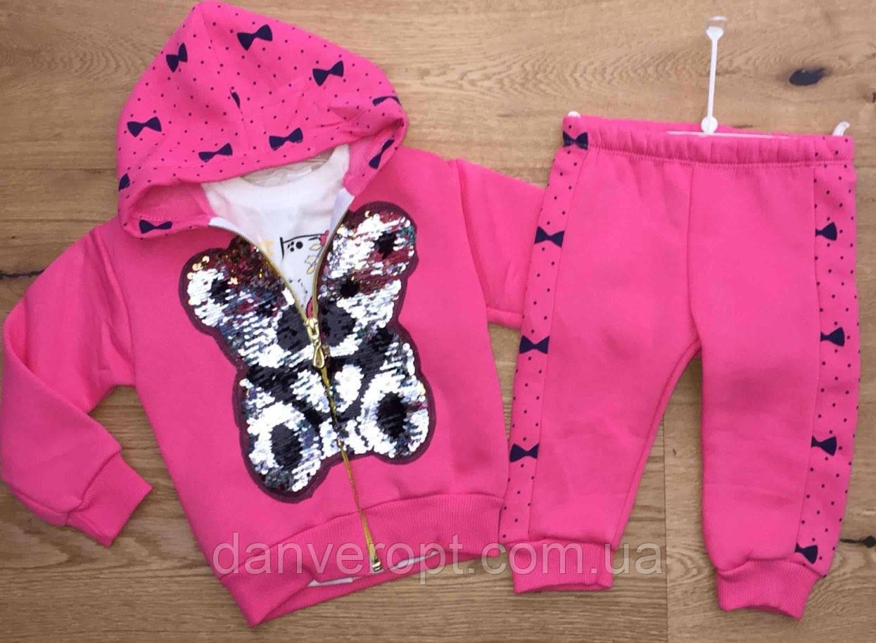 8ea29e05a8a5 Костюм детский тройка модный тёплый на девочку 12-24 месяца купить оптом со склада  7км Одесса