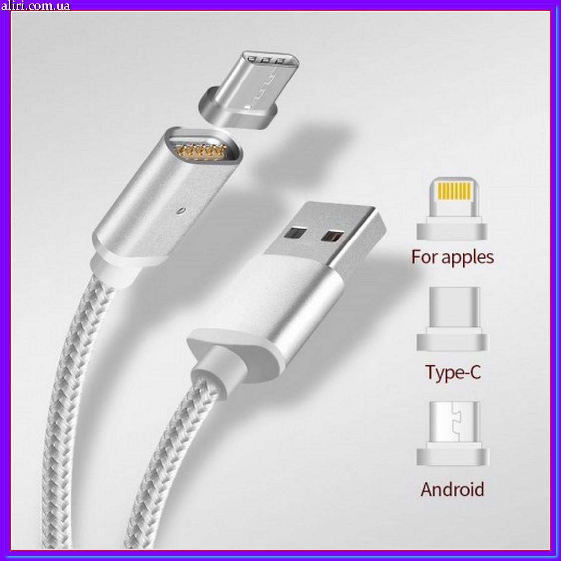 Магнитный кабель 3в1 для зарядки Android, Iphone, Type C
