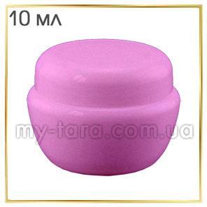 Баночка 10 мл пластикова Тіффані, рожева