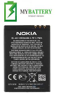 Оригинальный аккумулятор АКБ батарея для Nokia 3120 classic/ 8800 Arte/ C5-06/ C5-03/ BL-4U 1000мAh 3.7V