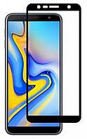 Защитное стекло 5D Samsung J4+ 2018/ J415 / J6+ 2018/J615, чёрное
