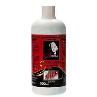 Антисептик для рук Monroe 500 ml дезинфицирующее средство для обработки рук