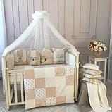Детский постельный комплект Маленькая Соня Chudiki Classic 6 и 7 элементов, фото 6