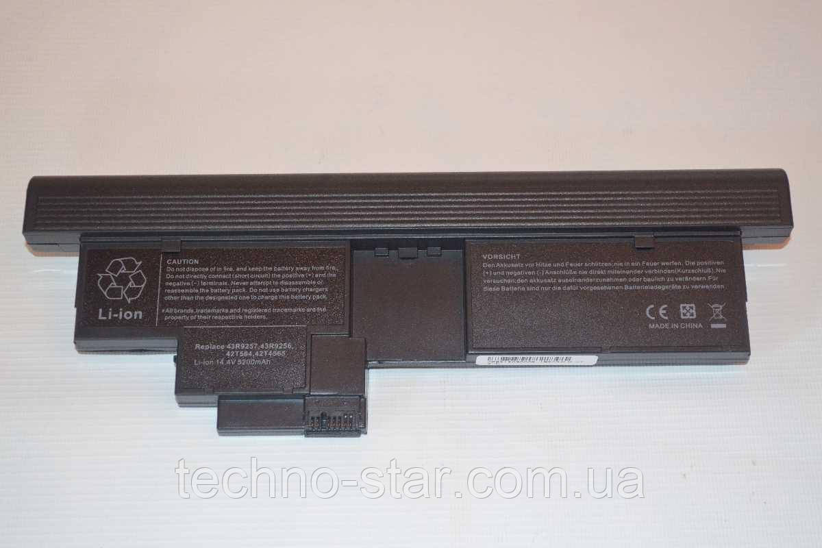 Аккумулятор Lenovo ThinkPad X201t X201 X201i Tablet 42T4563 42T4565 42T4658 43R9256 43R9257