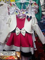 Детское платье с болеро на 1, 2, 3 года