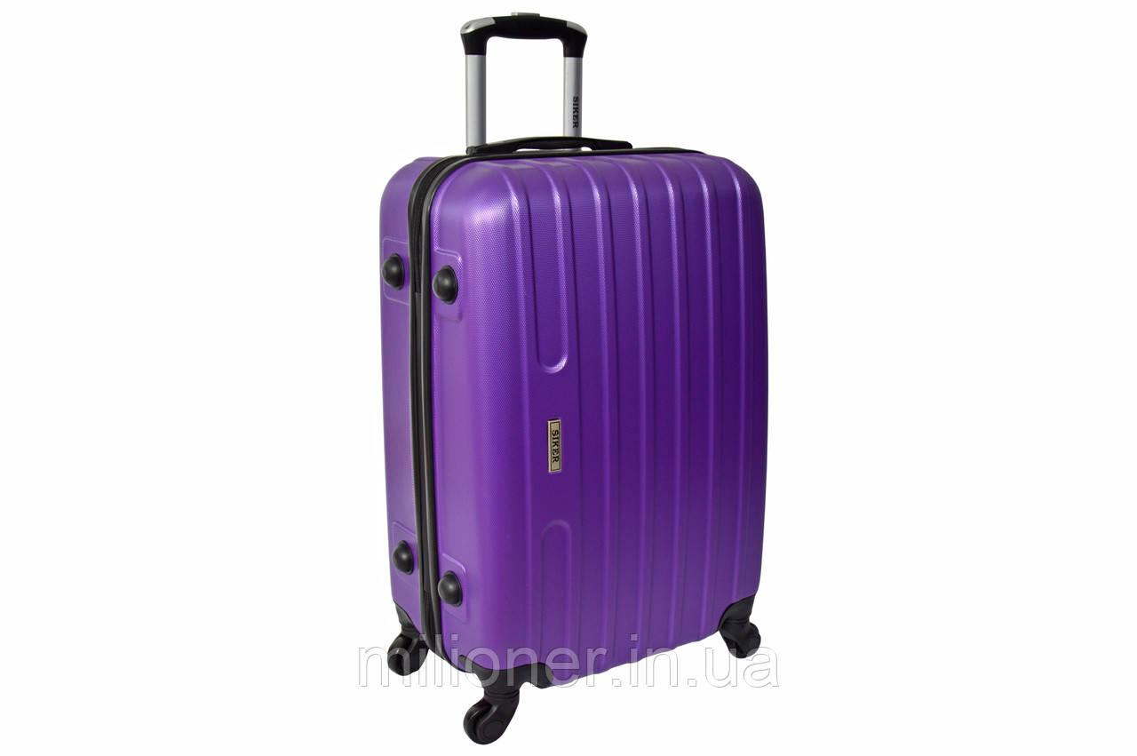 Чемодан ручная кладь Siker Line (мини) фиолетовый
