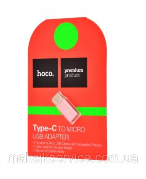 Переходник OTG Hoco Micro/Type-C rose gold