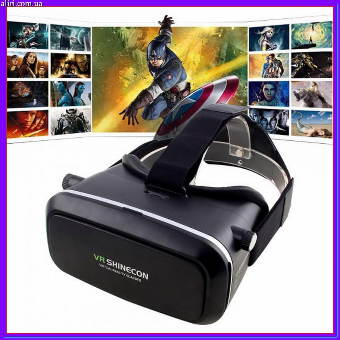 Очки виртуальной реальности для телефона VR BOX Shinecon 3D + ПУЛЬТ