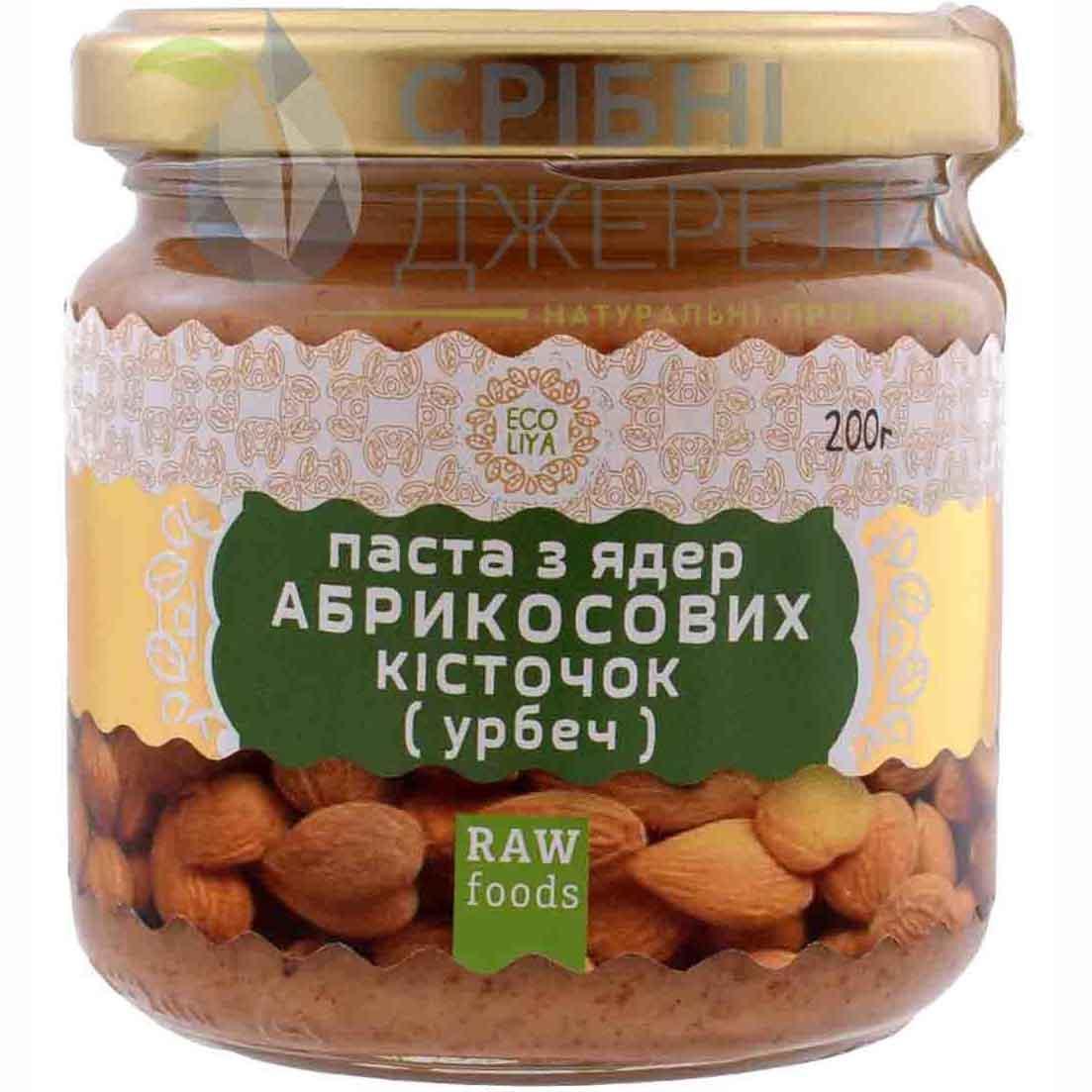 Абрикосовая паста (Урбеч), 200 г