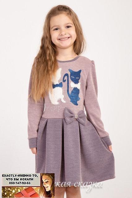 98f03adca8f Элегантное нарядное платье котики на утренник и праздник с сумочкой на 3