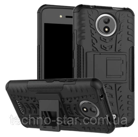 Бронированный чехол (бампер) для Motorola Moto C XT1750   XT1754   XT1755   XT1757