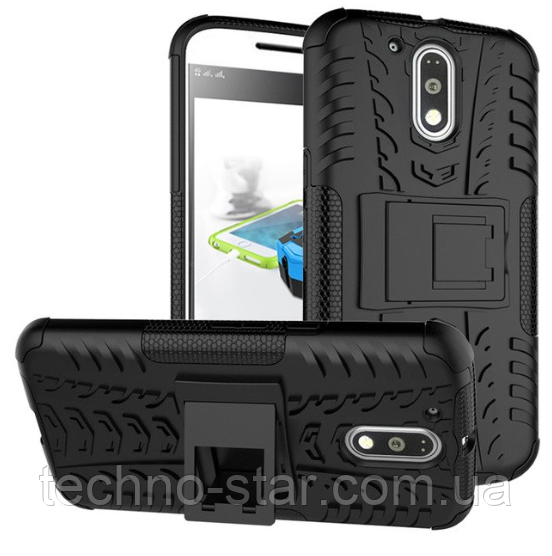 Бронированный чехол (бампер) Motorola Moto G4 XT1620 XT1621 XT1622 XT1624 | Moto G4 Plus XT1640 XT1641 XT1642