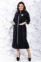 Женское длинное трикотажное платьена молнии с карманами 42-44, 46-48, 50-52, 54-56, 58-60