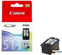 Картридж струйный Canon CL-513 (2971B001 / 2971B007 / 2971B005)