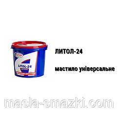 Литол-24 ГОСТ мастило універсальне 4,5 кг