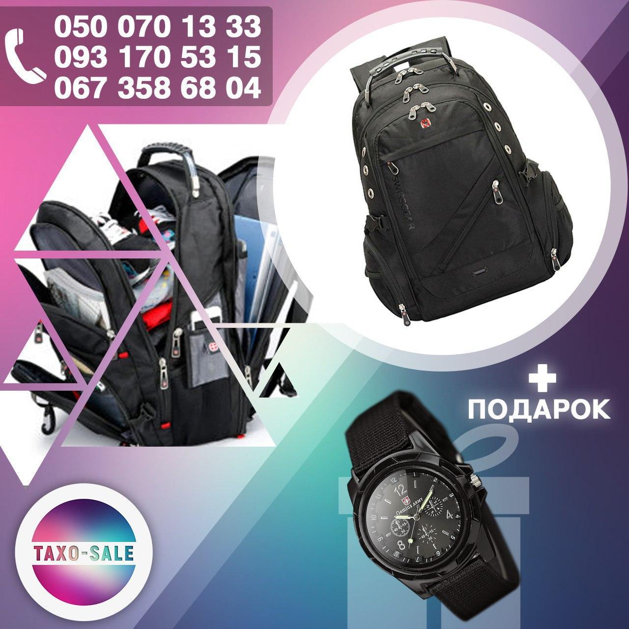 dfd90b30aba9 Швейцарский рюкзак SwissGear Wenger 8810 + Часы Swiss Army + дождевик -  Интернет магазин