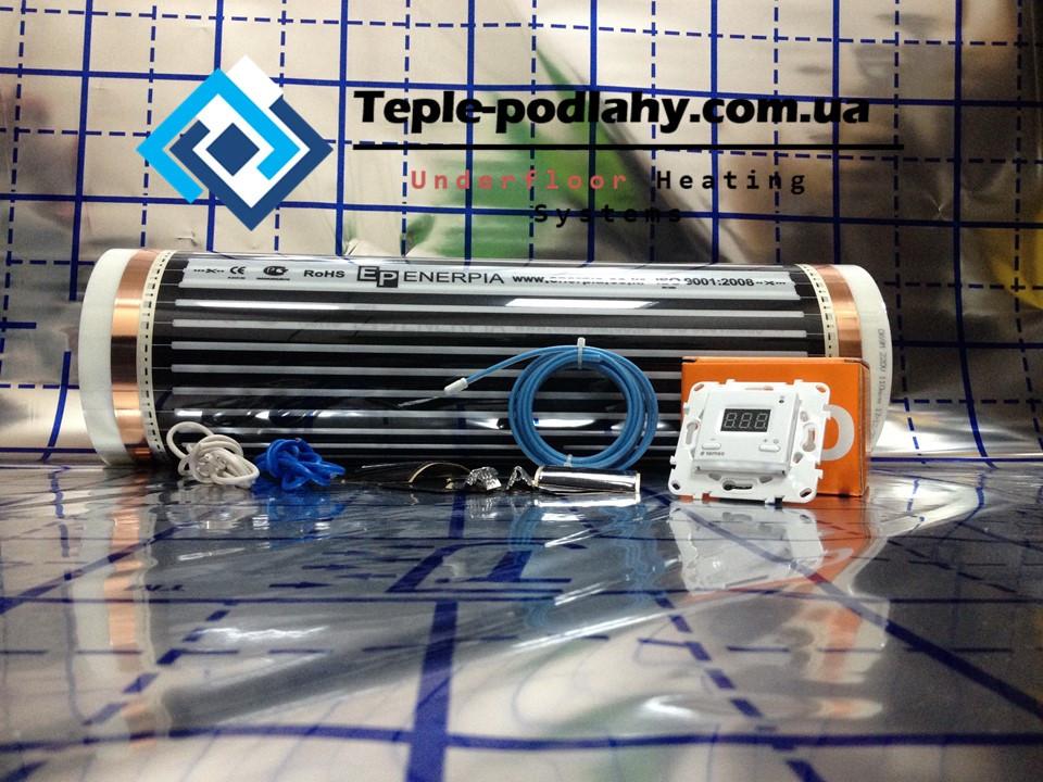 Інфрачервона плівка Комплект теплої підлоги 1 м.кв (Преміум класу) EP-305