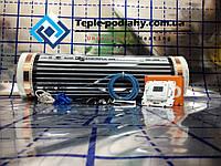 Інфрачервона плівка Комплект теплої підлоги 1 м.кв (Преміум класу) EP-305, фото 1