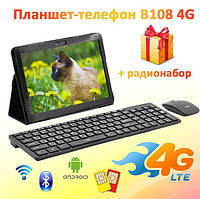 """Игровой Планшет-Телефон B108 4G 10.1"""" IPS 2 GB RAM 16 GB ROM GPS FM + Радионабор"""