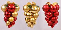 Декоративная гроздь из пластиковых шаров 20см, 3 вида BonaDi 105-594
