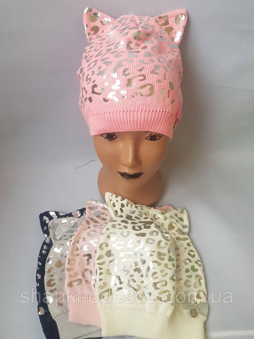 Детская вязаная шапка для девочки  р 46-48 оптом