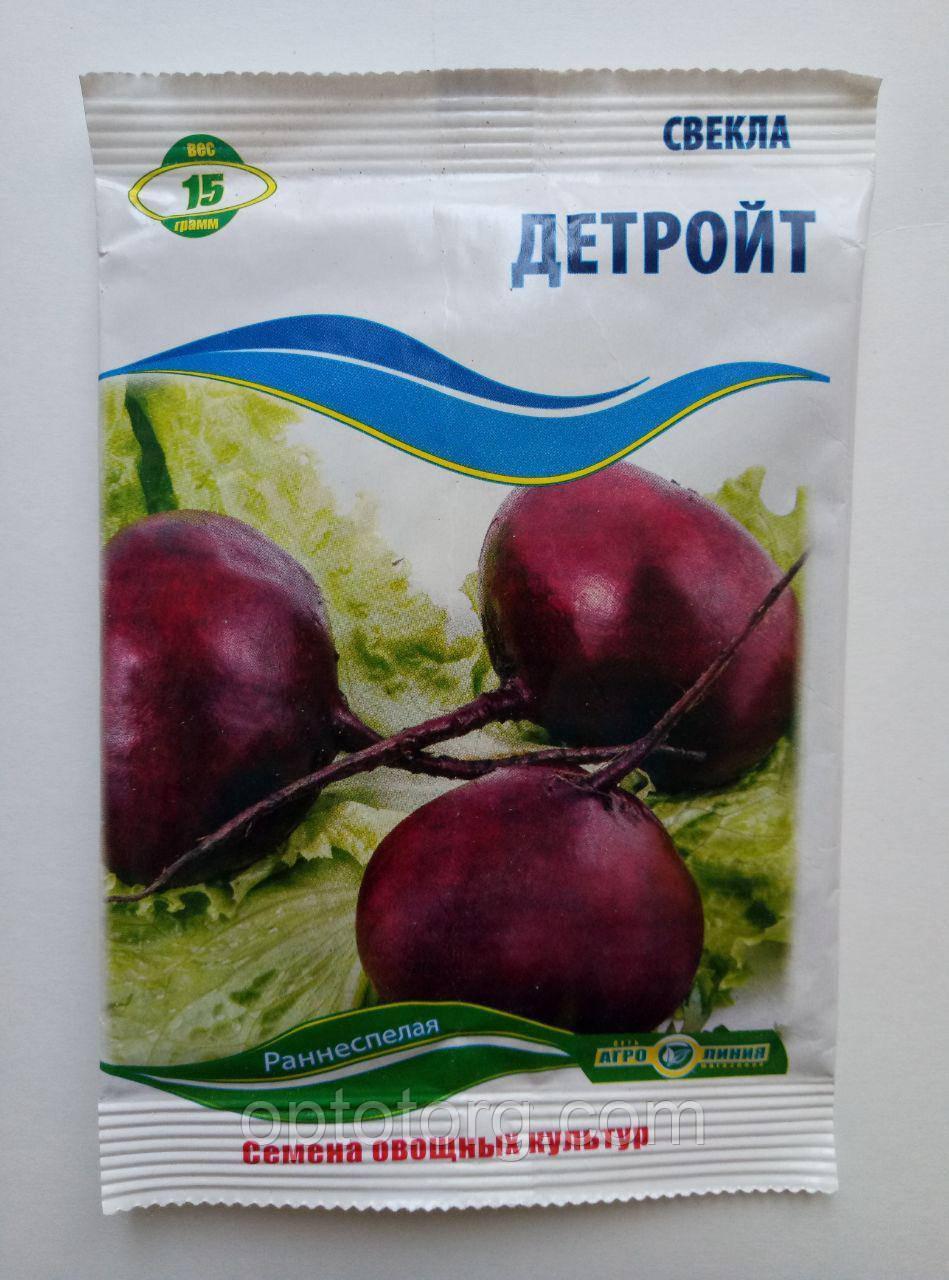 Семена свеклы Детройт 15 гр