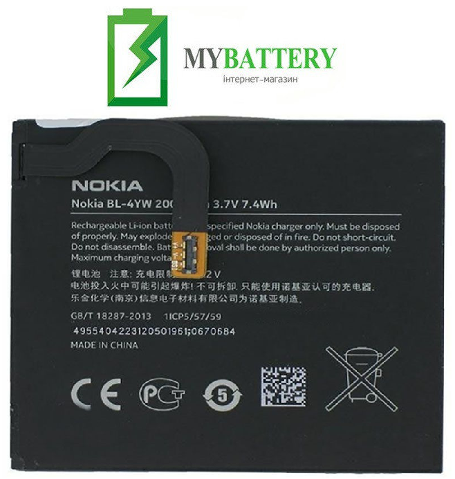 Оригинальный аккумулятор АКБ батарея для Nokia Lumia 925 / BL-4YW 2000мAh 3.7V
