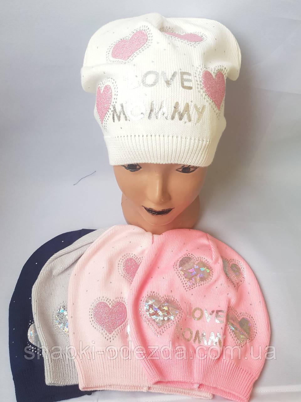 Детская вязаная шапка для девочки Польша р 48-50 оптом