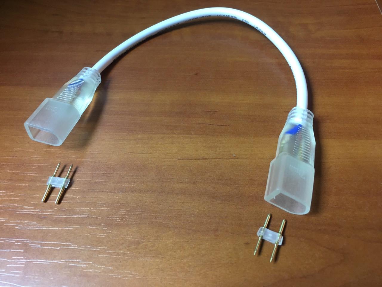 Коннектор соединительный с кабелем для led neon/led neon