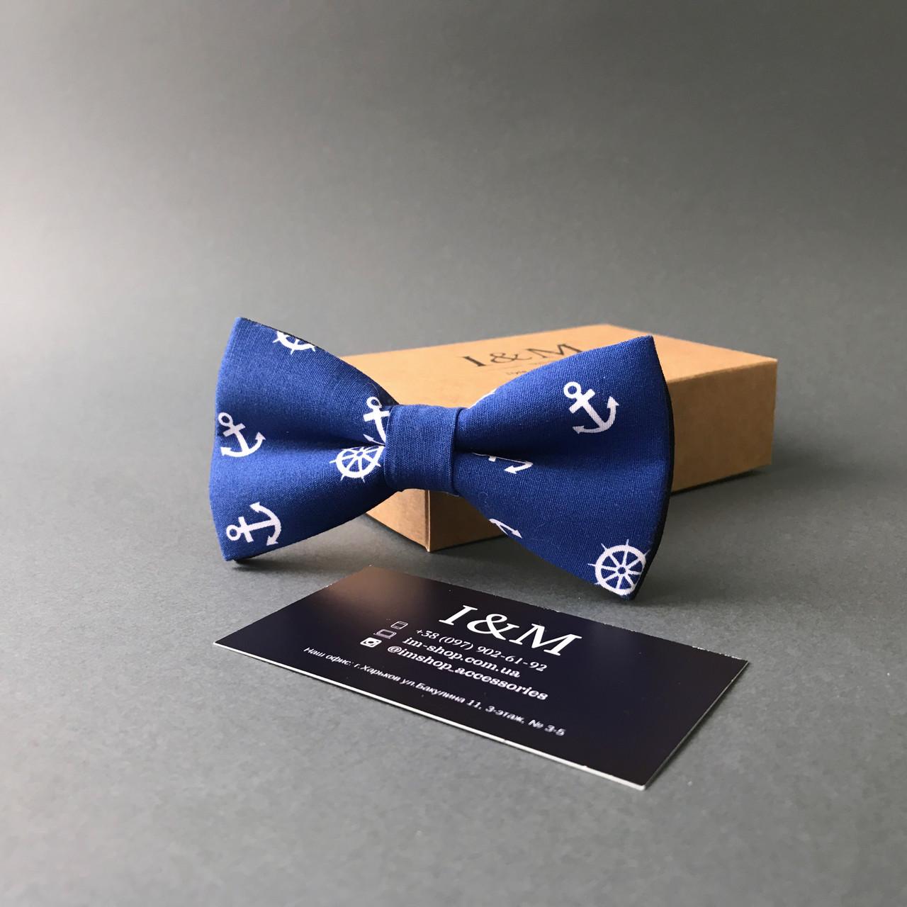 Краватка-метелик I&M Craft синій (00048)