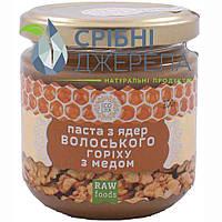 Паста из Грецкого ореха с медом (Урбеч), 200 г