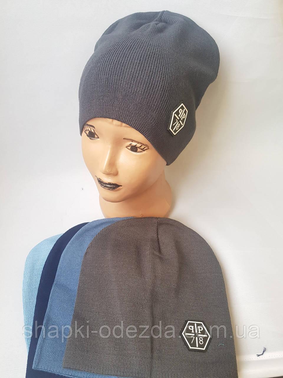 Детские шапки для мальчика  р 50-52