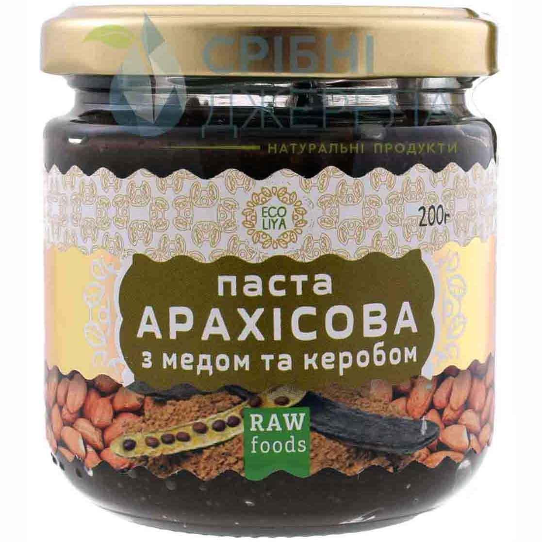 Арахисовая паста с медом и кэробом (Урбеч), 200 г