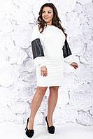 Женское силуэтное платье из итальянского трикотажа с отделкой эко-кожи 42-44, 46-48, 50-52, 54-56, 58-60
