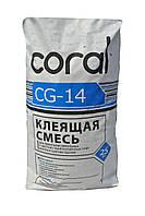Coral CG-14 Клей для минеральной ваты и пенополистирольных плит, 25 кг, фото 1