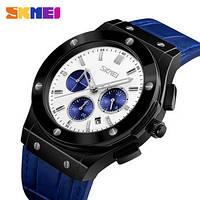 Мужские наручные часы Skmei 9157 Blue-Black-White-Blue