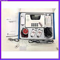 Охранная GSM сигнализация 360  полный комплект для охраны