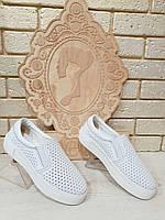 Слипоны  женские кожаные белые с перфорацией RS 1908/3