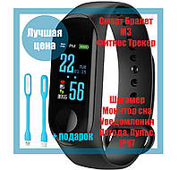 M3 Band Фитнес браслет Smart Watch Bluetooth 4.2, шагомер, фитнес трекер, пульс, монитор сна