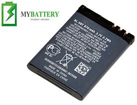 Оригинальный аккумулятор АКБ батарея для Nokia 2600/ 7510/ N75 / BL-5BT 870мAh 3.7V