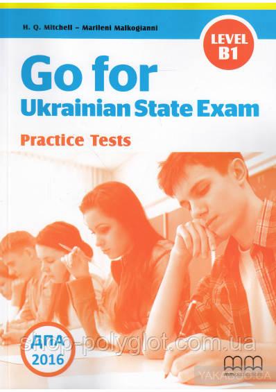Go for Ukrainian State Exam Level B1