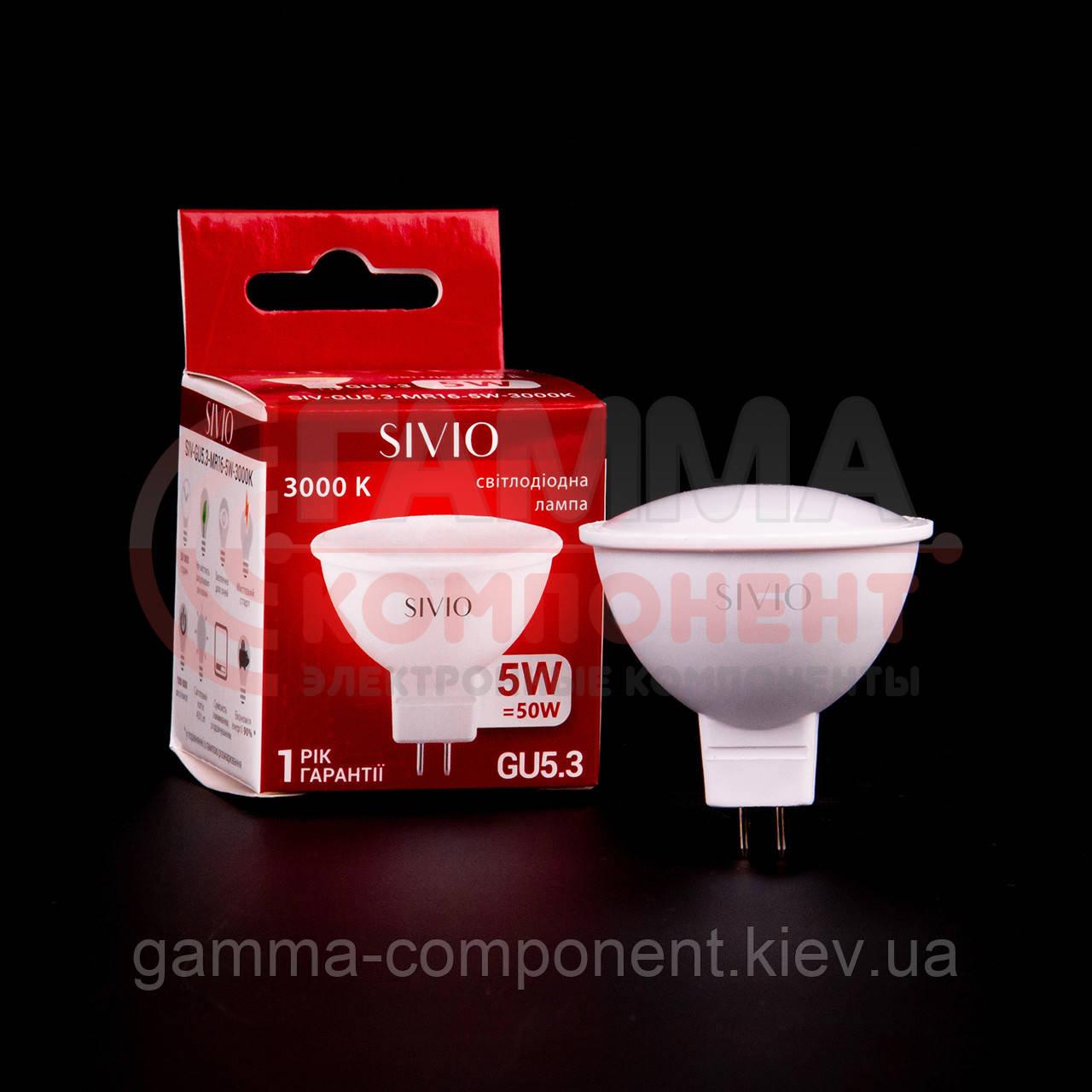Светодиодная лампа SIVIO MR16 5W, GU5.3, 3000K, теплый белый