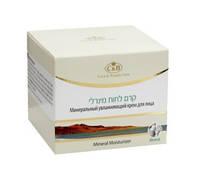 Минеральный увлажняющий крем для лица Care & Beauty Line