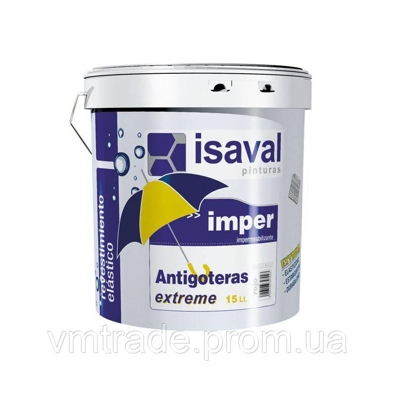 Краска-мастика гидроизоляционная, для стыков кровли и фасадов, Изаваль Антиготерас (Isaval, Antigoteras) 15 л