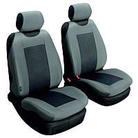Чехлы на сиденья авто передние (универсальные) Beltex Comfort без подголовников серые (51110)